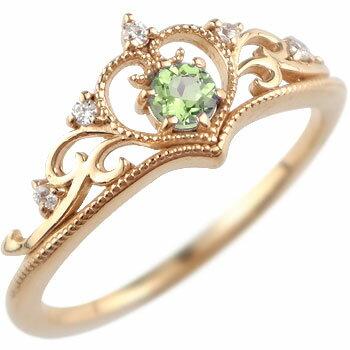 海外限定 【送料無料】ティアラ リング 指輪ダイヤモンド ペリドット ミル打ち 8月誕生石 ピンクゴールドk18 18金 ダイヤ ストレート 贈り物 誕生日プレゼント ギフト