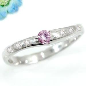 【送料無料】ピンキーリング ピンクサファイア ダイヤモンド プラチナリング 指輪 ダイヤ 9月誕生石 ストレート 贈り物 誕生日プレゼント ギフト