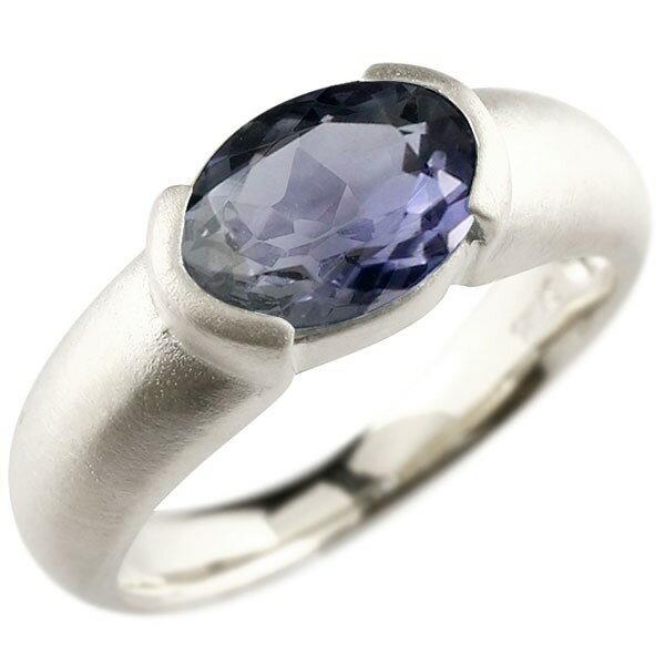 【送料無料】新作 ホワイトゴールドk18 大粒 一粒 アイオライト リング ピンキーリング 18金 指輪 婚約指輪 エンゲージリング