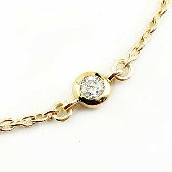 【送料無料】ダイヤモンド ブレスレット イエローゴールドK18 ダイヤモンド 0.05ct 一粒 K18 18金 チェーン ダイヤ 贈り物 誕生日プレゼント ギフト