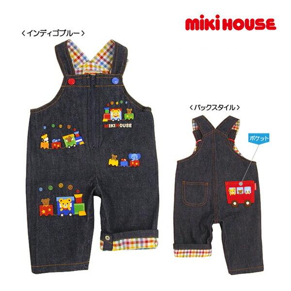ミキハウス【MIKI HOUSE】汽車ぽっぽー♪オーバーオール(70cm・80cm・90cm)