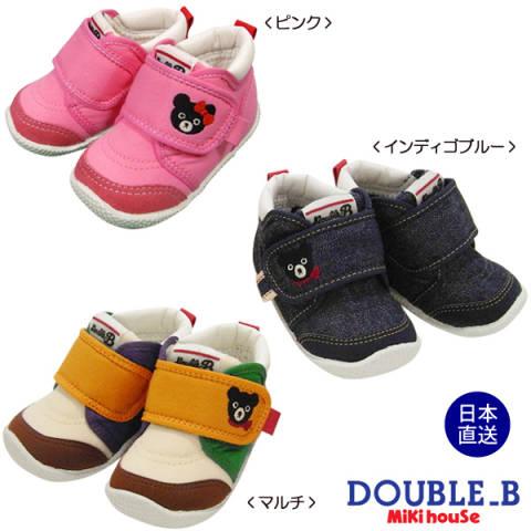 ダブルB【DOUBLE B】甲ベルトにワンポイント刺繍★ファーストベビーシューズ(11.5cm-13cm)