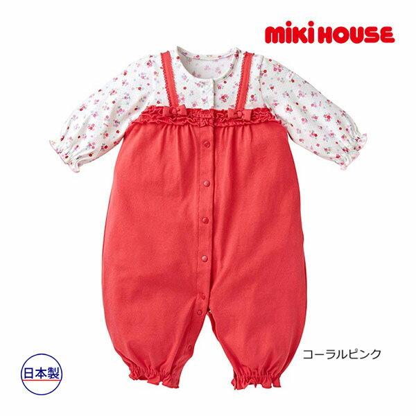 ミキハウス【MIKI HOUSE】(ベビー)小花&フリルのツーウェイオール(50cm-60cm)