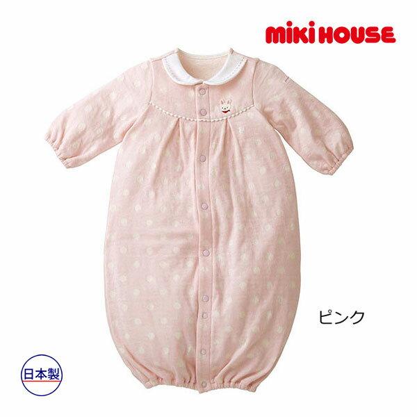 ミキハウス【MIKI HOUSE】(ベビー)きりんさんうさちゃんくまちゃんのドット柄*襟付きツーウェイオール(50cm-60cm)