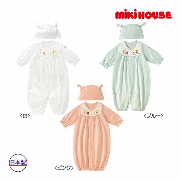 ミキハウス【MIKI HOUSE】(ベビー)フード付どうぶつ刺繍のツーウェイオール(50cm-60cm)