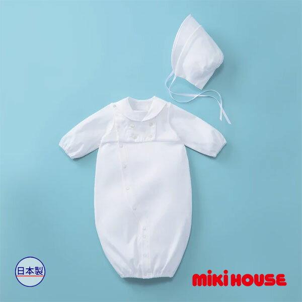 ミキハウス【MIKI HOUSE】(ベビー)セーラーカラー風☆天竺素材のツーウェイオール(50cm-60cm)
