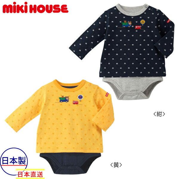ミキハウス【MIKI HOUSE】接結天竺 プッチー長袖ボディシャツ(70cm・80cm)