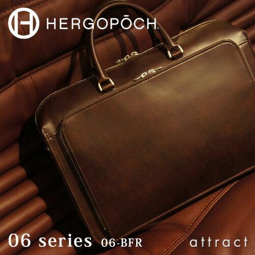 エルゴポック HERGOPOCH Waxed Leather ワキシングレザー 06 Series 06シリーズ・06-BFR フロントジップ 2wayブリーフケース フロントポケット付・カラー:全7色 日本製 カジュアル ビジネス 【RCP】【smtb-KD】