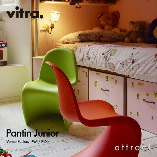vitra panton junior verner. Black Bedroom Furniture Sets. Home Design Ideas