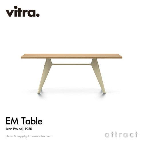 vitra em table jean prouve 200cm. Black Bedroom Furniture Sets. Home Design Ideas