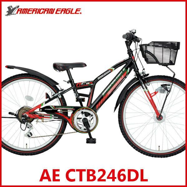 子供用自転車  アメリカンイーグル AE CTB246DL (ブラック/レッド) 4268 AMERICAN EAGLE CTB 246 DL ジュニア マウンテン バイク サギサカ SAGISAKA
