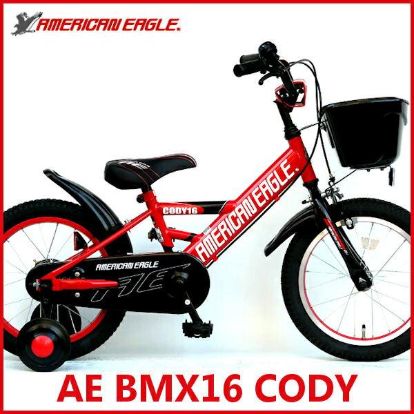 子供用自転車  アメリカンイーグル AE BMX16 CODY (レッド) 3373 AMERICAN EAGLE BMX 16 コディ 幼児用自転車 サギサカ SAGISAKA