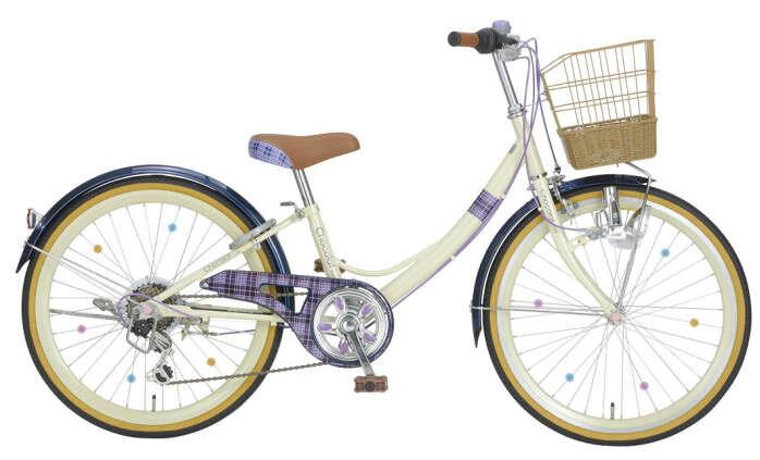 子供用自転車  サギサカ ショコラ キュート 226 (ブルー) 0048 SAGISAKA Chocolat Cute シティサイクル