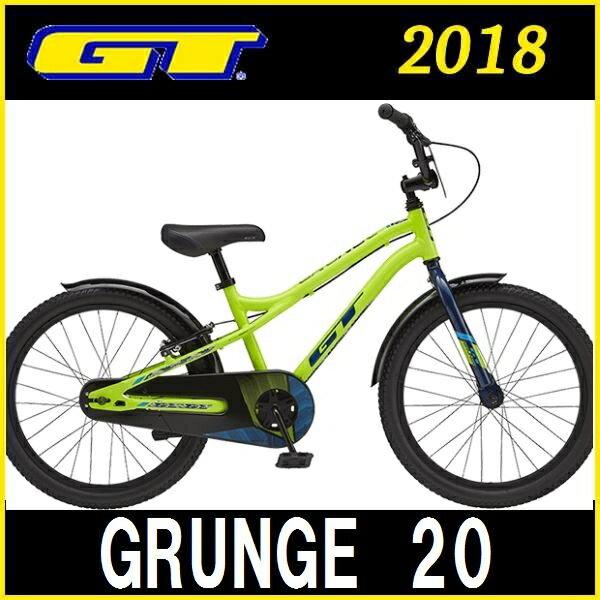 子供用自転車 GT GRUNGE 20 (グリーン) 2018 ジーティー グランジ 20
