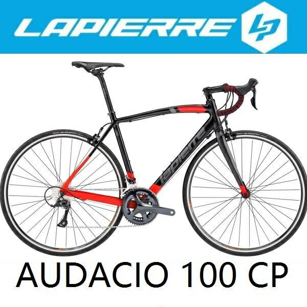 ロードバイク ラピエール アウダシオ 100 CP / 2018 LAPIERRE AUDACIO 100 CP