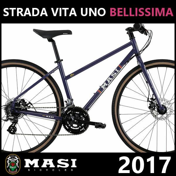 クロスバイク マジィ ストラーダ ヴィータ ウノ ベリッシマ (グロスパープルヘイズ) 2017 MASI STRADA VITA UNO BELLISSIMA 02P03Dec16