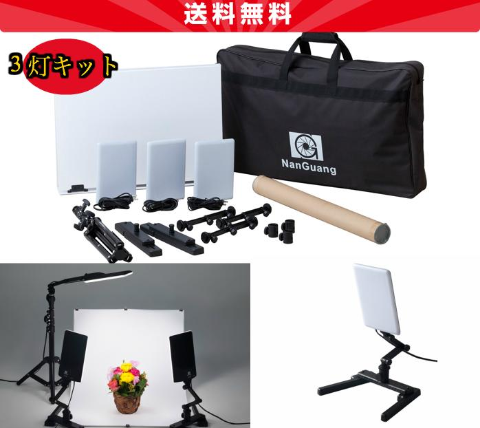 【あす楽対応】サンテック LEDシューティングライト CN-T96 3灯キット 6788 商品撮影用ライト