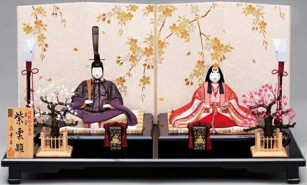 【送料無料】真多呂作 木目込み人形 親王飾り 本金 紫雲雛セット 1882