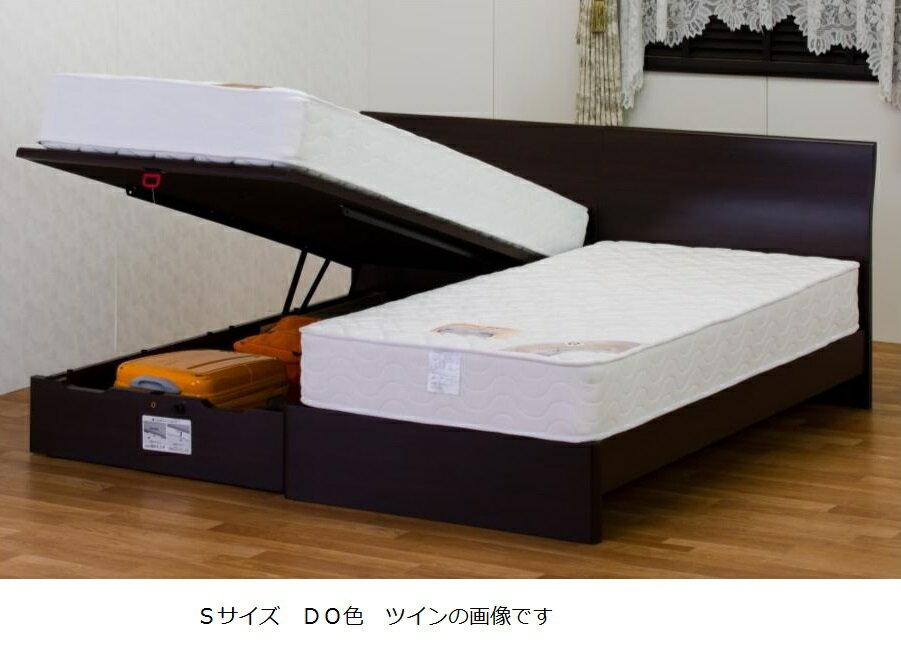 フラット型オープンダブルベッド オーキッドFOP235(浅型)とOP330(深型)の2タイプ2色対応(ダークオーク色とライトブラウン色)マット別売要在庫確認