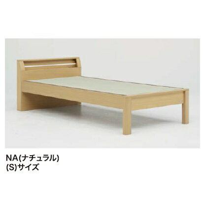 Granz(グランツ) シングル畳ベッド 天音3色対応:NA色・BR・DB色小物を置くのに便利な2段棚2口コンセント付国産畳使用