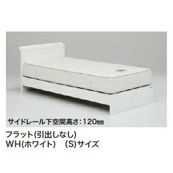 Granz(グランツ) セミダブルベッド プレッタフラットタイプ、引出しなし2色対応:ホワイト色・ブラック色小物を置くのに便利な棚付き2口コンセント付BOX引出し2杯付マット別
