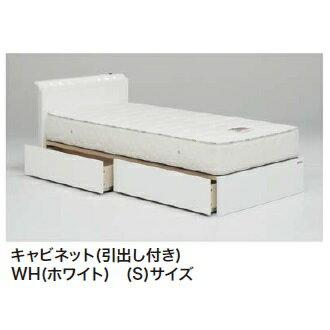 Granz(グランツ) セミダブルベッド プレッタキャビネットタイプ、ライト付、引出し付2色対応:ホワイト色・ブラック色小物を置くのに便利な棚付き2口コンセント付BOX引出し2杯付マット別