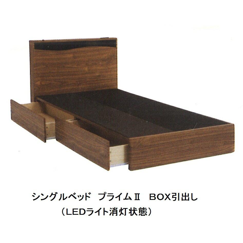 シングルベッド プライム2キャビネットタイプウォールナット色床板:布張り材質:MDF・強化シートLEDライト付、コンセント付BOX引出し2杯スライドレール付マット別要在庫確認