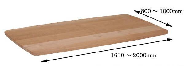 楓の森シリーズ オーダー品 食卓テーブル天板 角丸タイプ天板のみ KMFT-2030 KNA10mm単位でオーダーできます素材 メープル材、2色対応(KNA/KWN)セラミック塗装 脚別売です。受注生産、約4週間