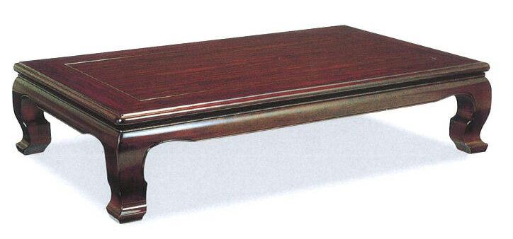 座卓 150 喜楽 紫檀硬質ウレタン仕上げ送料無料(沖縄、北海道、離島は除く)代金引換不可商品