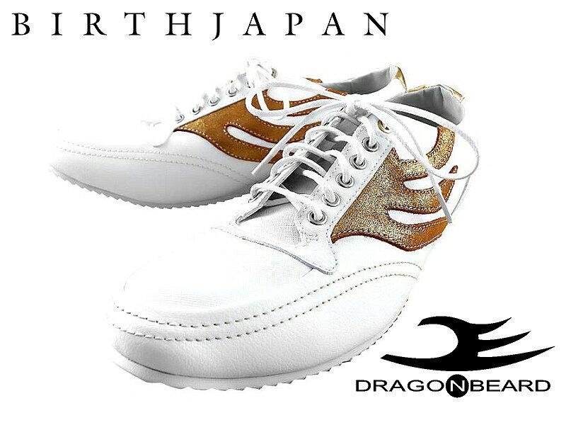 ドラゴンベアード DRAGON BEARD スニーカー オラオラ系 悪羅悪羅系 ヤクザ ヤンキー オラオラ 悪羅悪羅 DB-3002 白×金 ライン 靴