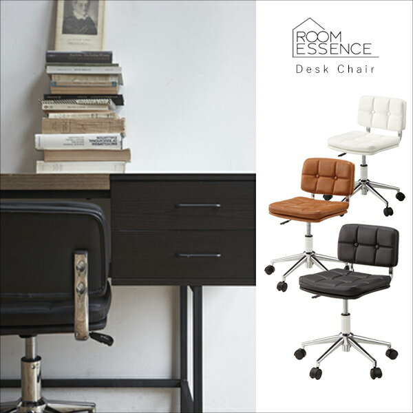 デスクチェア 昇降機能 ソフトレザー 合皮 合成皮革 オフィス oaチェア ワークチェア パソコンチェア pcチェア 椅子 いす 作業 シンプル デザイン 肘無し ブラック ブラウン ホワイト RKC-301BK / RKC-301BR / RKC-301WH