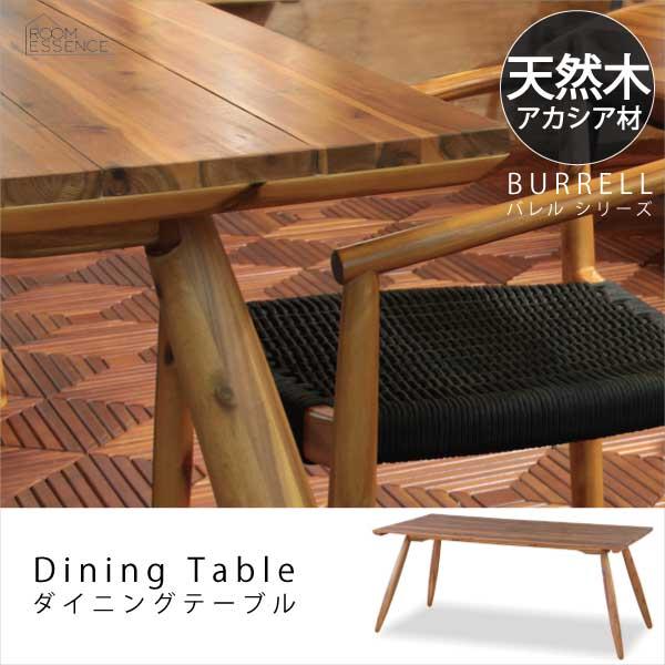 アカシア材 ダイニングテーブル シンプル 北欧 天然木 木製 テーブル リビング 食卓 おしゃれ 家具 机 4人掛け VET-302T