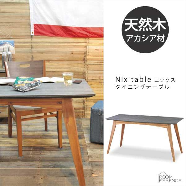 シンプル 北欧 天然木 ダイニングテーブル 幅150cm アカシア材 木製 リビング 食卓 おしゃれ 家具 机 4人掛け VET-402T
