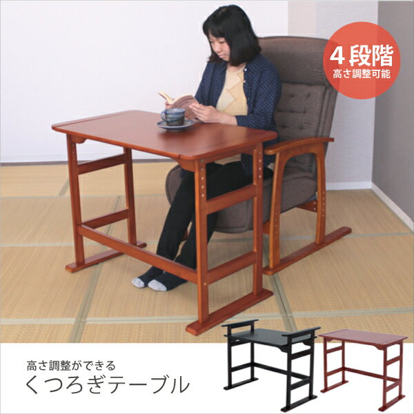 リフティングテーブル 高さ調整テーブル 取っ手付きテーブル ダイニングテーブル 作業台 テーブル 机 木製 リビング 立ち座り らくらく ブラウン 82-787 82-788