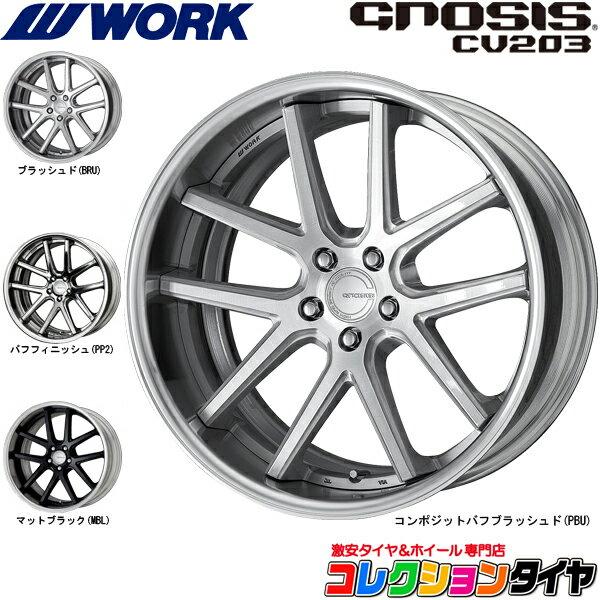 ポイント最大11倍 【期間限定!!】WORK GNOSIS ワーク グノーシス CV203 新品 タイヤ&ホイールセット 21インチ