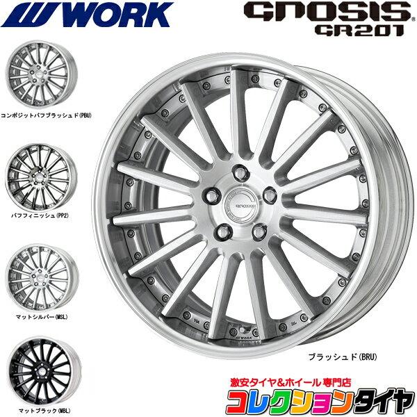 ポイント最大11倍 【期間限定!!】WORK GNOSIS ワーク グノーシス GR201 新品 タイヤ&ホイールセット 21インチ