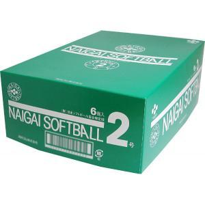 ソフトボール 検定2号ボール(ゴム) ナイガイ チーム買いなど領収書発行可能!/12個 1ダース売り 2ダース以上で送料無料!