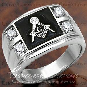 【メンズリング 男の指輪 メンズアクセサリー】フリーメイソン メンズ ステンレス リング FR8 指輪 秘密結社 メソニック   プラチナ シルバー カラー   メンズ ファッション リング 大きいサイズもあります。【 Crave-Love Bijoux Paris 】