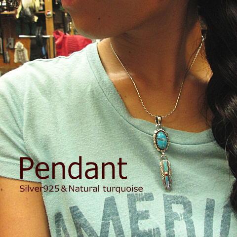 ペンダント【天然ターコイズ&Silver925】フェザー【トップ】メンズ/レディース/インディアン
