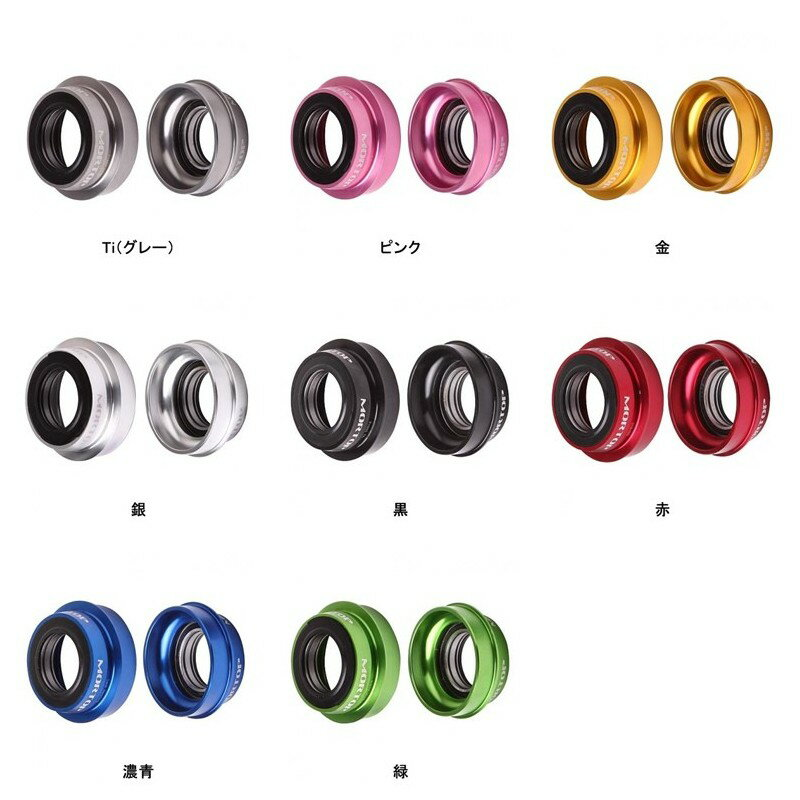 (モートップ/MORTOP)(自転車用ボトムブラケット(BB))BB PF30アダプター (セラミックベアリング付)