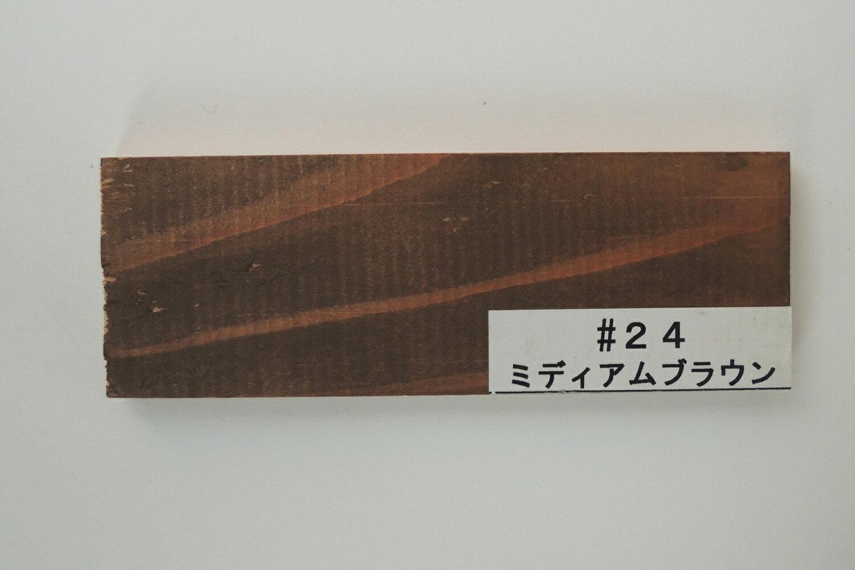 プラネットジャパンウッドコート(半透明着色仕上げ内外装用)#24 ミディアムブラウン 20L