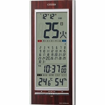 新作 期間限定 目覚まし時計 メンズ レディース 時計 シチズン 電波目覚まし時計 パルデジットカレンダー142 8RZ142-023 ※fu