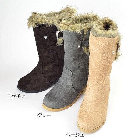 全品ポイント2倍 期間限定 女の子靴 キッズ 子供靴 2WAY ファーブーツ ファー レディース 親子ペア ブーツ 靴 シューズ 子供用 女の子 ※fu
