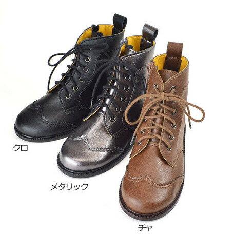 期間限定 男の子靴 キッズ 子供靴 日本製 国産 編み上げ ショート ブーツ レディース 靴 シューズ 子供用 男の子 ※fu