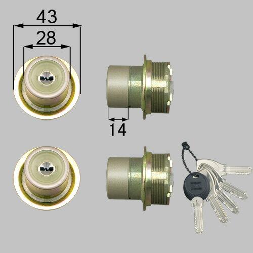 LIXIL/TOSTEM【リクシル】【トステム】 ドア錠セット(MIWA DNシリンダー)内筒のみ DDZZ3002