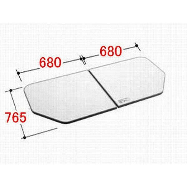 YFK-1477B(1)-D 風呂ふた 組フタ LIXIL リクシル INAX イナックス 風呂フタ 風呂蓋