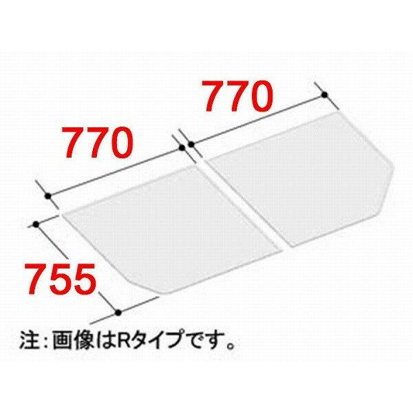 YFK-1576B(6)L-D 風呂ふた 組フタ LIXIL リクシル INAX イナックス 風呂フタ 風呂蓋