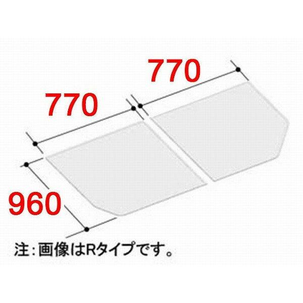 YFK-1596B(4)L-D 風呂ふた 組フタ LIXIL リクシル INAX イナックス 風呂フタ 風呂蓋