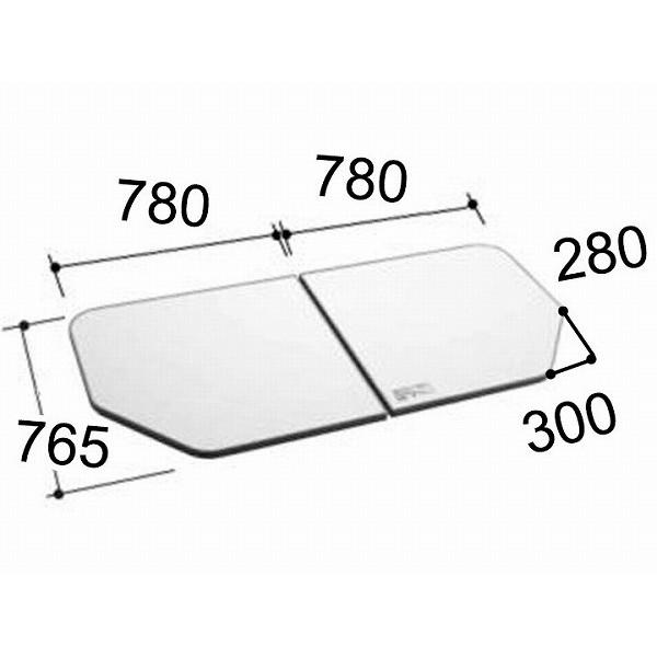 YFK-1677B(1)-D 風呂ふた 組フタ LIXIL リクシル INAX イナックス 風呂フタ 風呂蓋