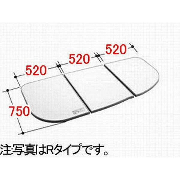 YFK-1687CR-D 風呂ふた 組フタ LIXIL リクシル INAX イナックス 風呂フタ 風呂蓋